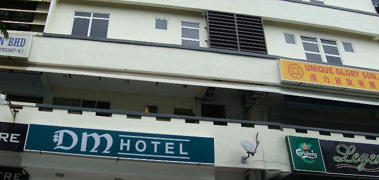 Dm Hotel 2 Kota Kinabalu Malaysia